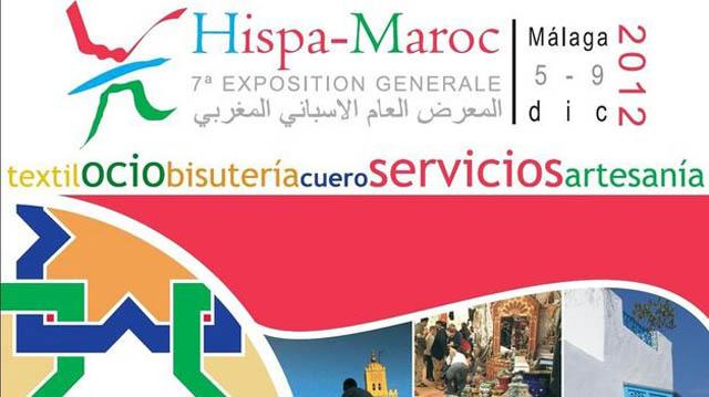 Hispa-Maroc