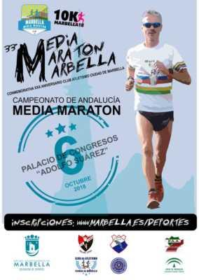 Cartel de la media-maraton-marbella-2018