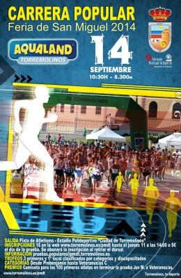 Cartel de la Carrera Feria de San Miguel 2014