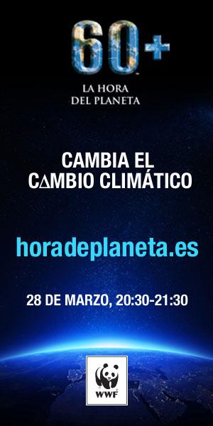 La Hora del Planeta 2015 Banner
