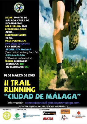 Cartel Trail Running Ciudad de Málaga 2015