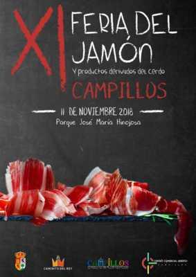Cartel de la Feria del Jamón de Campillos 2018