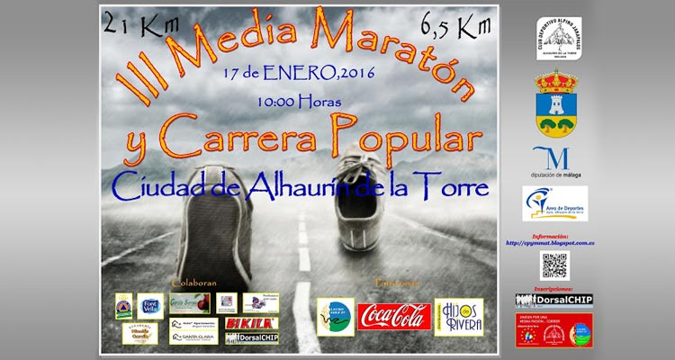 Media Maratón y Carrera Popular Alhaurín de la Torre 2016