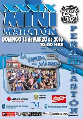 Cartel Mini Maratón Peña el Bastón 2016