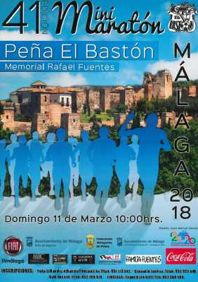 Cartel de la Mini Maratón Peña El Bastón 2018