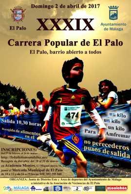 Cartel de la Carrera El Palo 2017