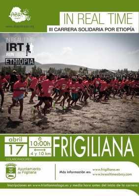 Cartel III Carrera Solidaria por Etiopía 2016 Frigiliana