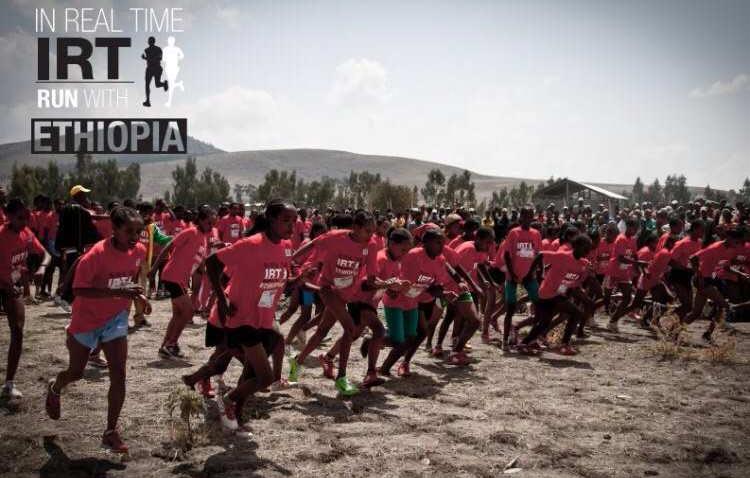 Carrera Solidaria por Etiopía 2016 Frigiliana