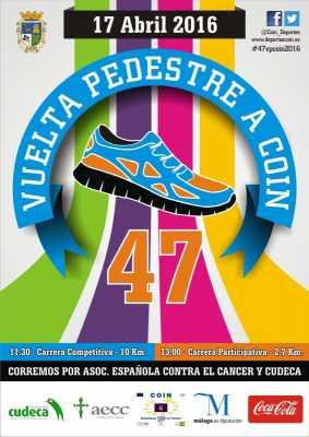 Cartel Vuelta Pedestre a Coín 2016