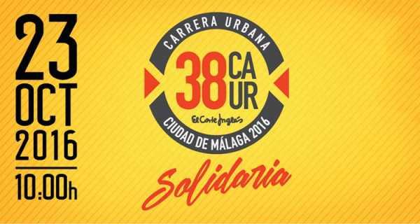 Carrera Urbana Ciudad de Málaga 2016