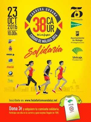 Cartel de la Carrera Urbana Ciudad de Málaga 2016