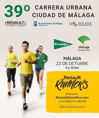 Cartel de la Carrera Urbana Ciudad de Málaga 2017