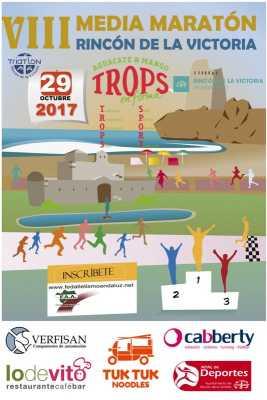 Cartel de la Media Maratón Rincón de la Victoria 2017