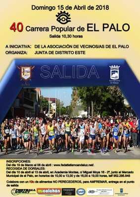 Cartel de la Carrera Popular de El Palo 2018