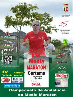 Cartel de la Media Maratón de Cartama 2017 y Carrera Popular Valle del Azahar