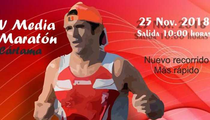 Media Maratón Cártama 2018 y Carrera Valle Azahar 2018