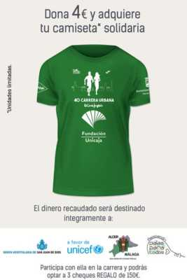 Camiseta Solidaria Carrera Urbana Ciudad de Málaga 2018