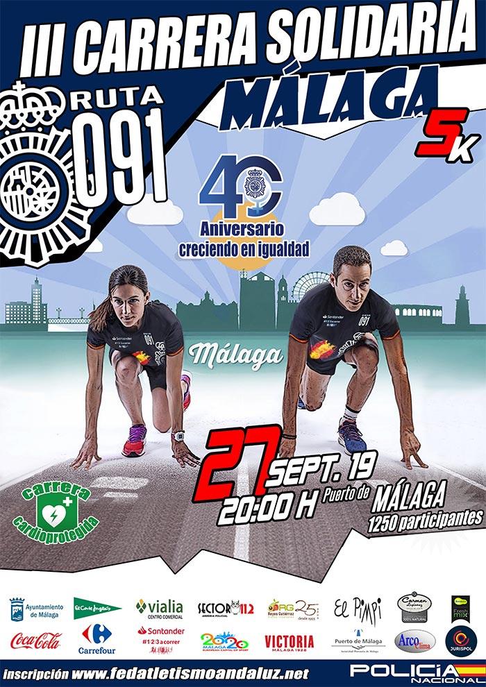 Carrera Policía Nacional de Málaga 2019. Ruta 091