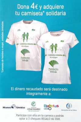 Camiseta Carrera Urbana Solidaria Ciudad de Málaga 2019